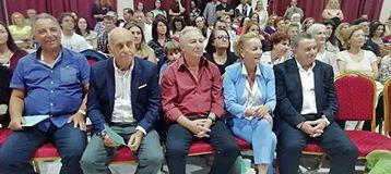 ΠΕΡΙΦΕΡΕΙΑΡΧΗΣ ΦΕΣΤΙΒΑΛ