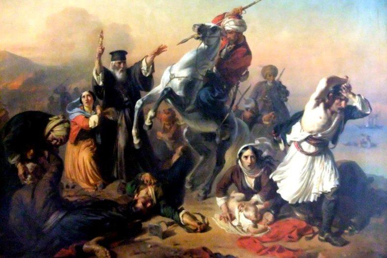 ΕΕ7 terrapapers.com chios massacre 786x524