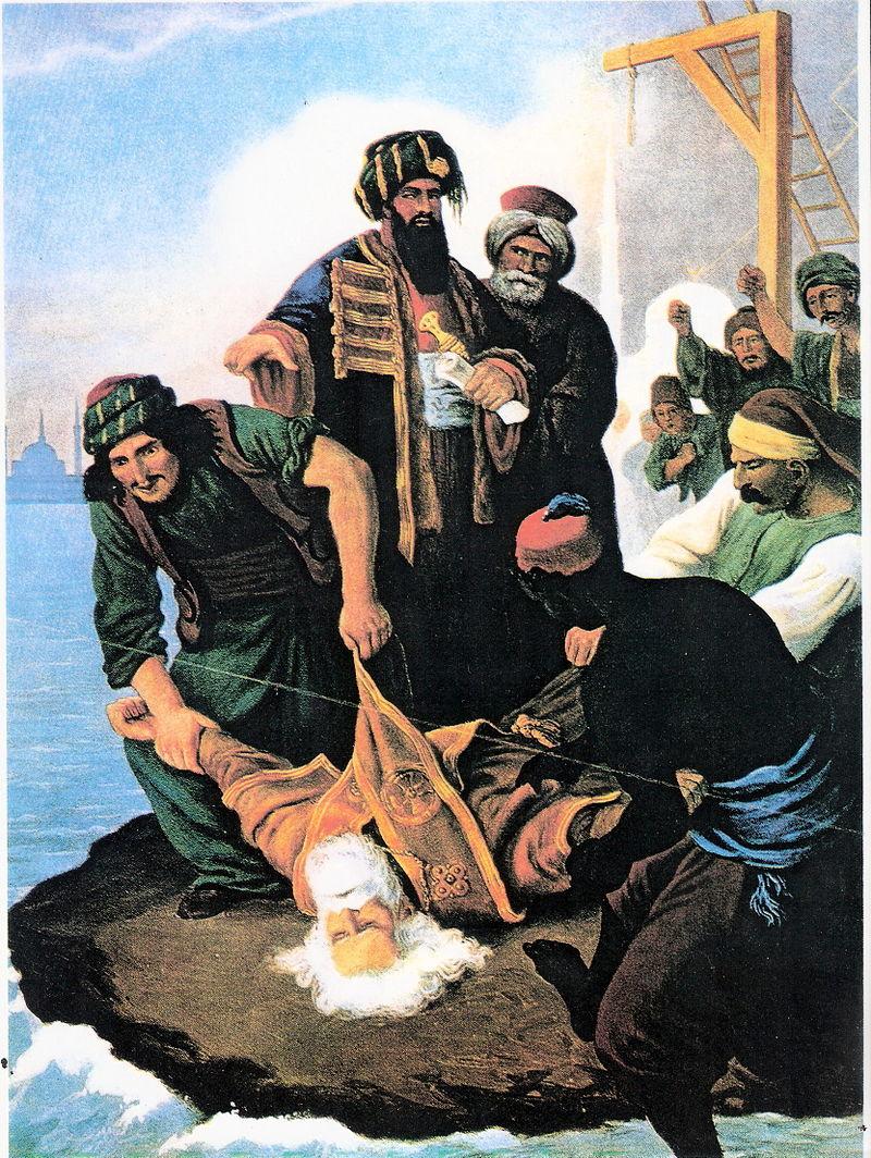 ΕΕ8 Hess Hanging of Patriarch Gregory V