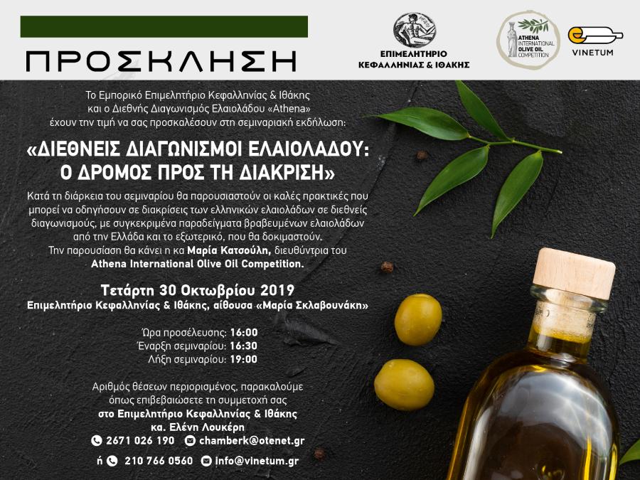 Invitation KEFALONIA 2019 GR