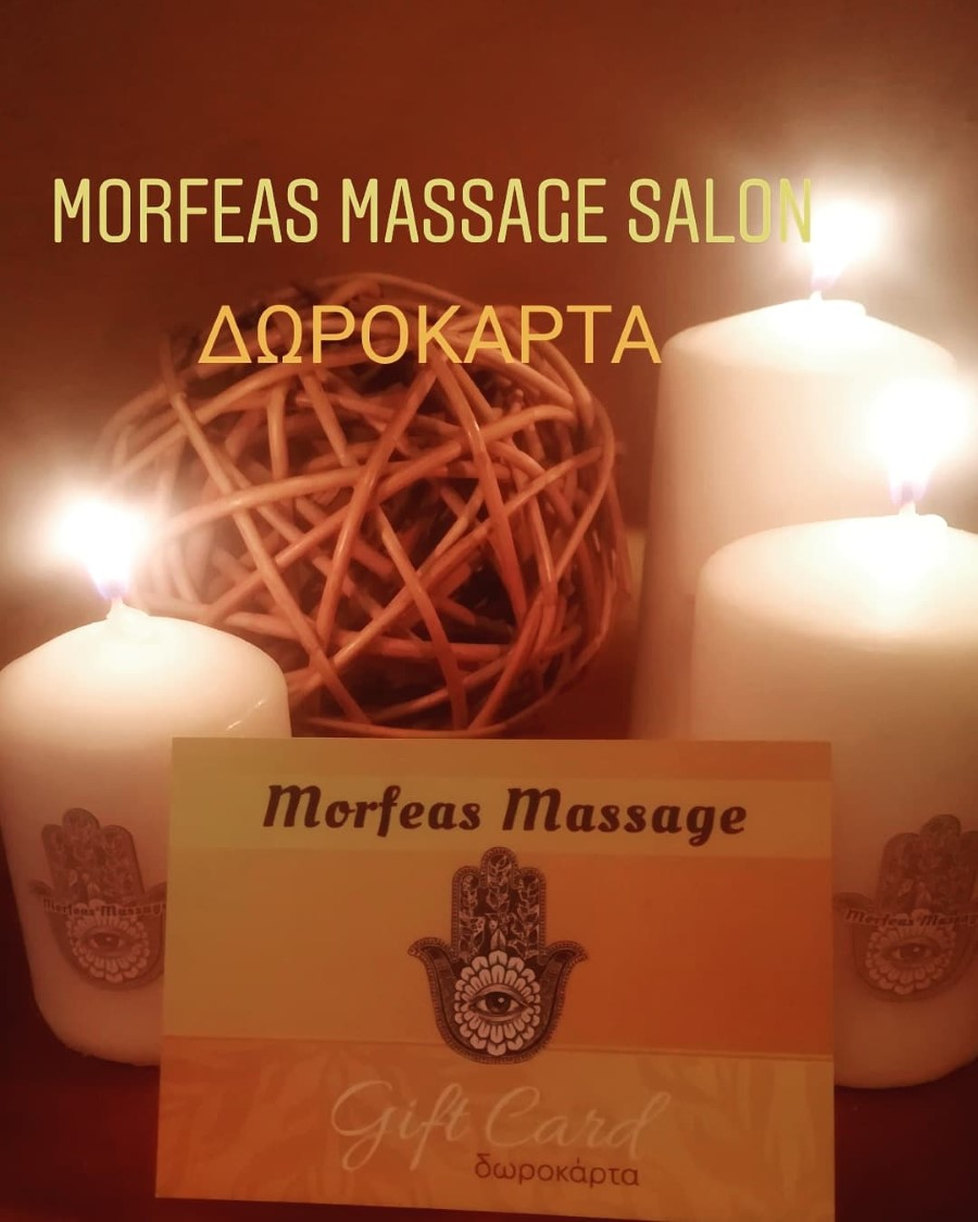 MORFEAS MASSAGE8 Custom