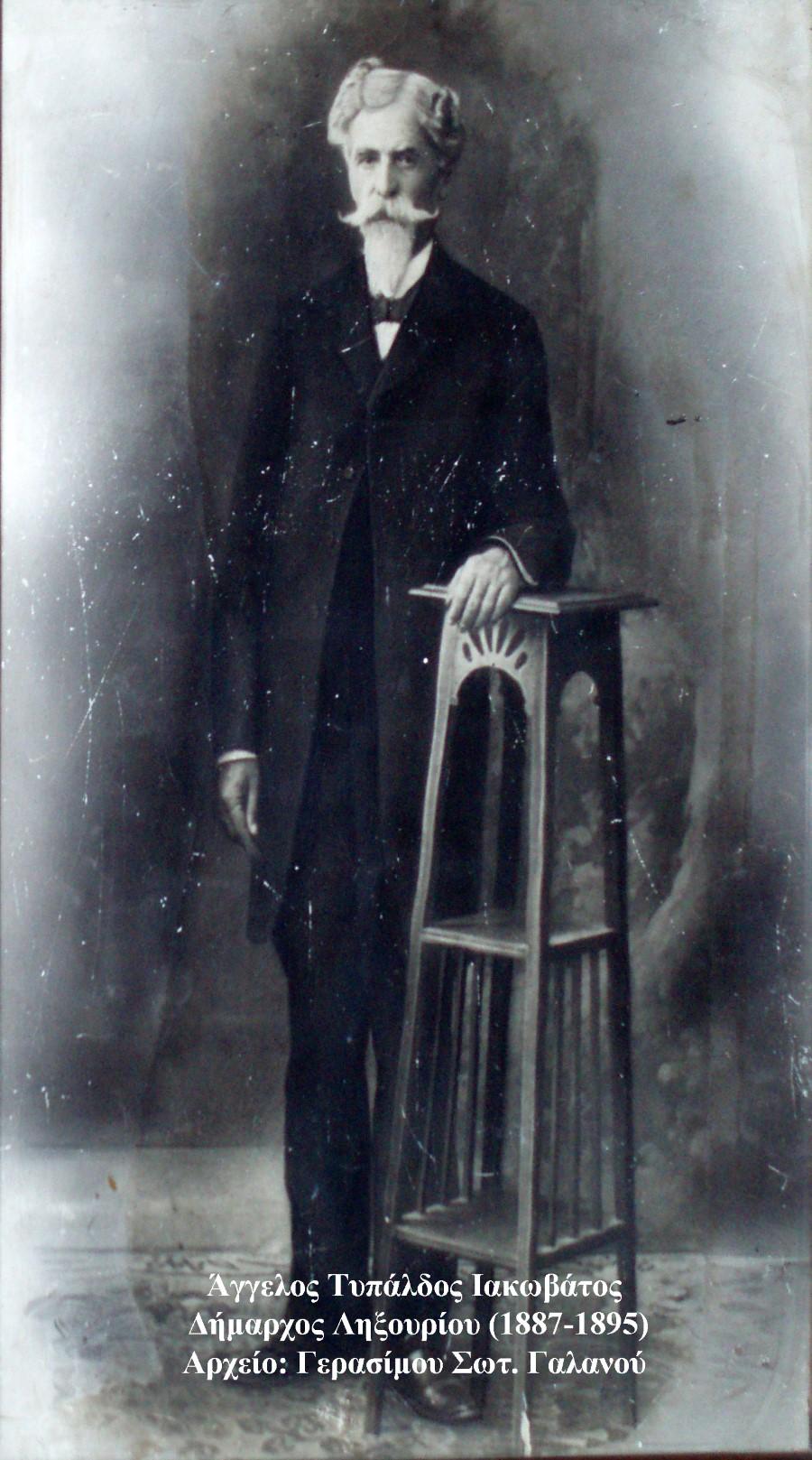 Άγγελος Τυπάλδος Ιακωβάτος