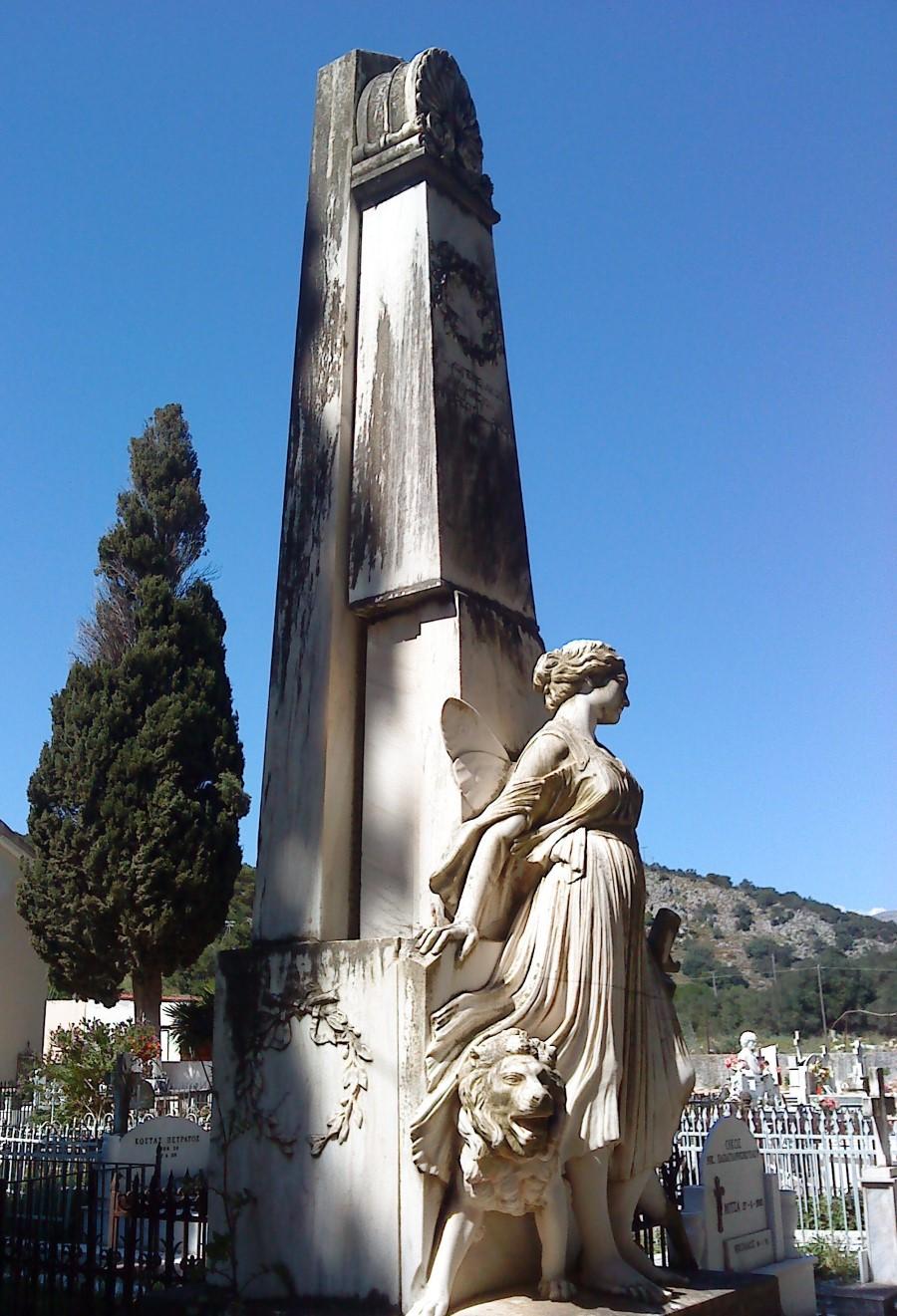 Γεώργιος Μπονάνος ΨΥΧΗ στο μνημείο οικ. Αν
