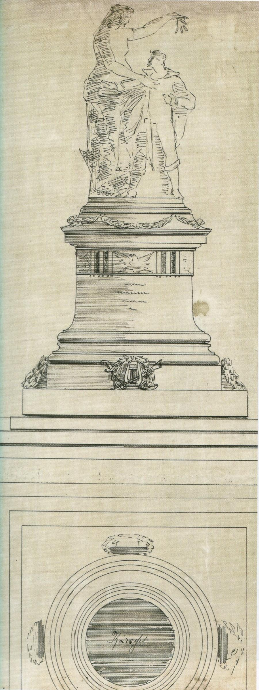 Γεώργιος Μπονάνος σχέδιο για πρόπλασμα μνημείου για τον Βύρωναjpg