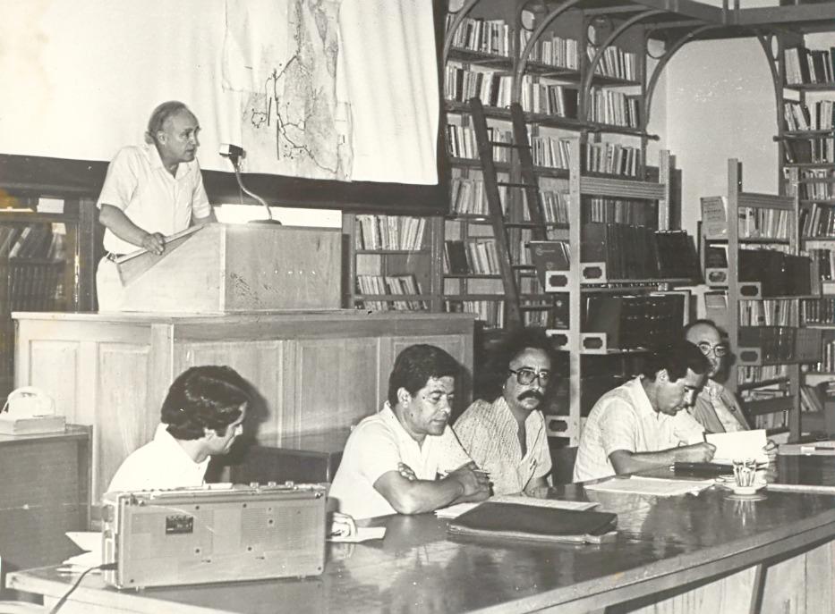 1. Ιούλιος 1983 Συνέδριο ΤΕΔΚΙ για Διαδημοτική