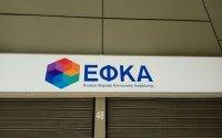 ΕΦΚΑ: Αναρτήθηκαν τα ειδοποιητήρια Δεκεμβρίου, εξετάζεται παράταση στην πληρωμή τους