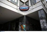 Πληρώνεται η παράταση των επιδομάτων ανεργίας του ΟΑΕΔ
