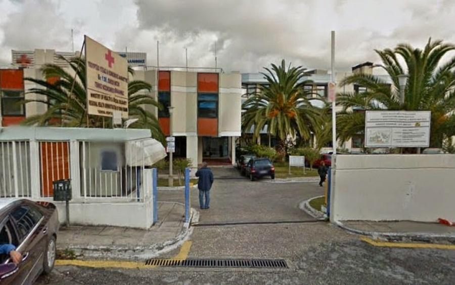 Το Δ.Σ. του Σωματείου Υπαλλήλων Γενικού Νοσοκομείου Κεφαλονιάς καταγγέλλει...