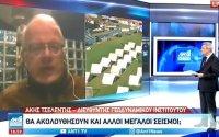 Τσελέντης - Σεισμοί: Για ποια περιοχή «ανησυχούμε» - H Θεσσαλία θα «τρέμει» για μήνες