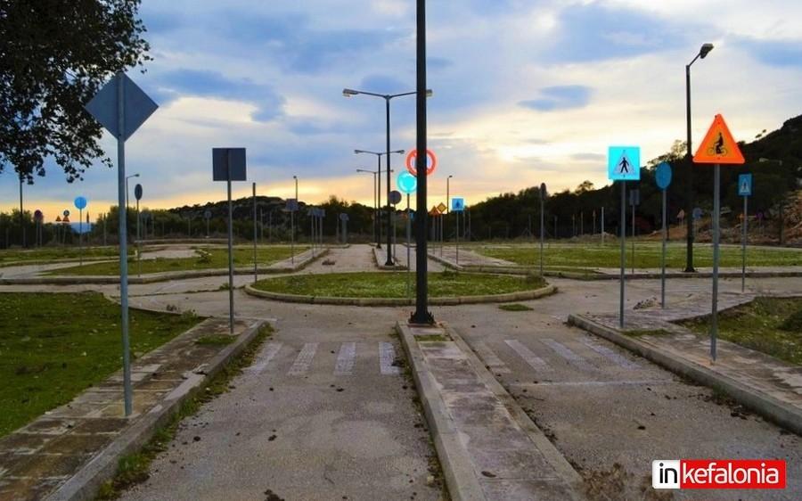 Εγκαταλελειμμένο παραμένει το Πάρκο Κυκλοφοριακής Αγωγής στα Διλινάτα (εικόνες)