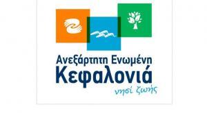 Ανεξάρτητη Ενωμένη Κεφαλονιά  Ο κ. Ανουσάκης συγκάλεσε μία ακόμα