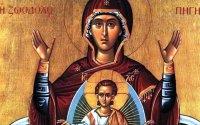 Της Ζωοδόχου Πηγής σήμερα - Γιατί θεωρείται μεγάλη γιορτή για την Ορθοδοξία