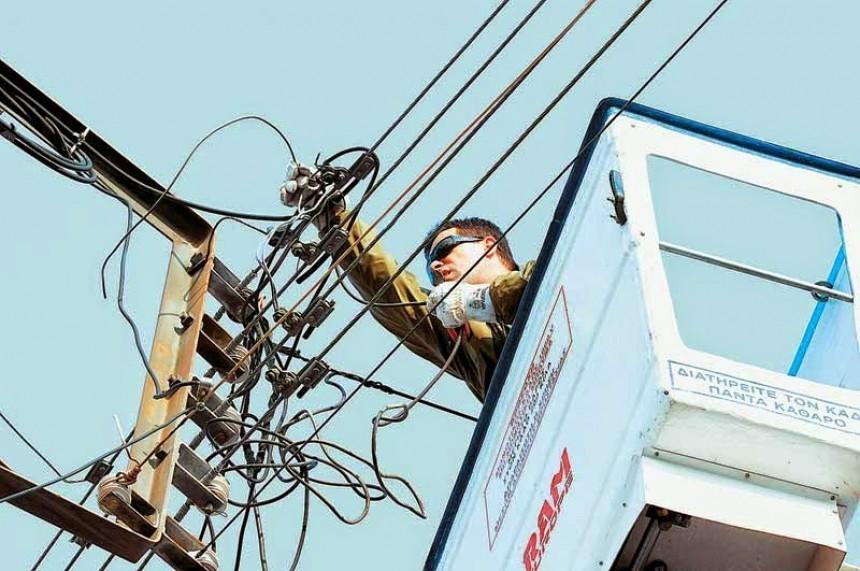 Διακοπή ηλεκτρικού ρεύματος την Πέμπτη και την Παρασκευή στα Γιάννενα