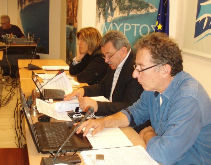 Περιφέρεια Ιονίων Νήσων: Εγκρίθηκε ο προϋπολογισμός για το 2016, ψήφισμα διαμαρτυρίας για την υποχρηματοδότηση