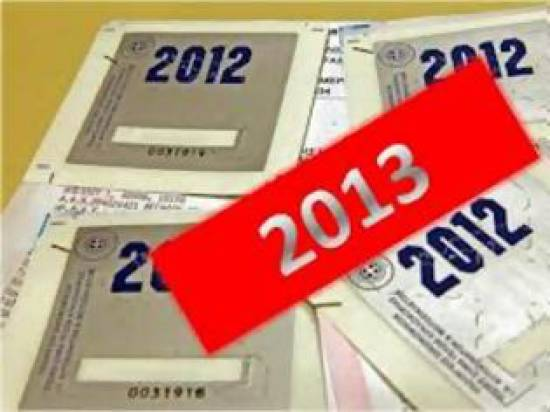 2013 Road Tax Calculation