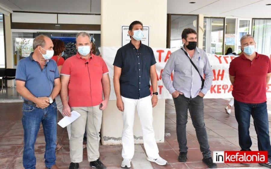 """Κινητοποίηση στο Νοσοκομείο - Σωματείο Εργαζομένων: «Βρισκόμαστε στο """"σημείο μηδέν"""" δώστε κίνητρα να έρθουν γιατροί στην Κεφαλονιά!»"""