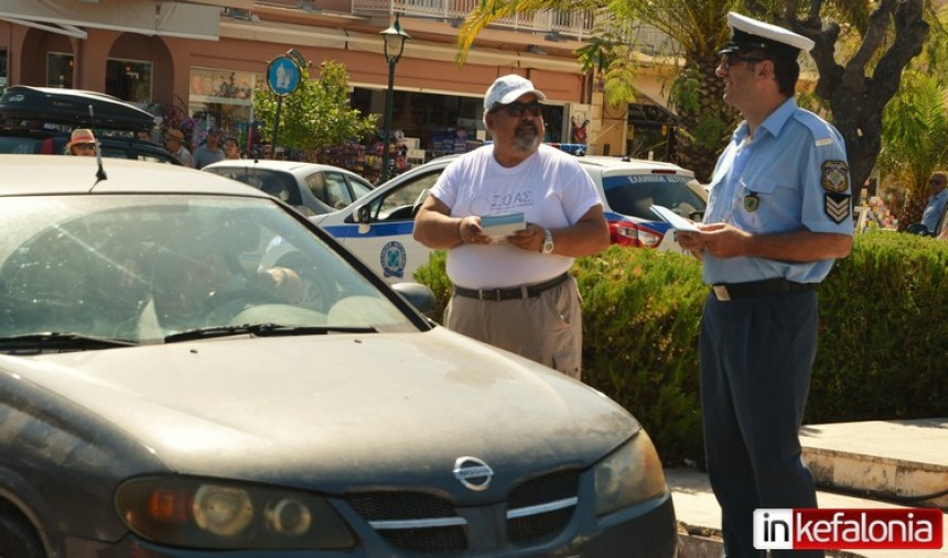 Εκστρατεία ενημέρωσης για την οδική ασφάλεια σήμερα στο Αργοστόλι (εικόνες + video)