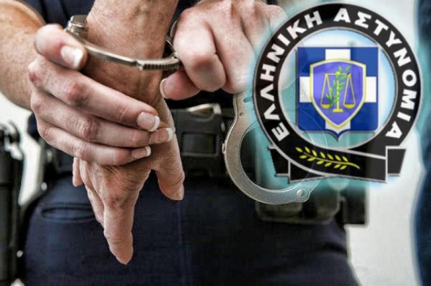 Αποτέλεσμα εικόνας για Συλλήψεις για κλοπή