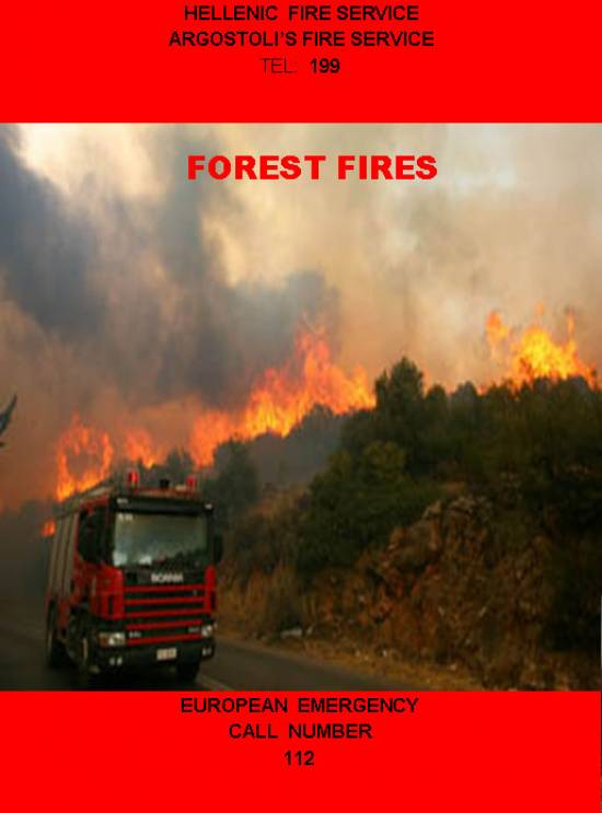Hellenic Fire Service : Forest Fires [British Corner Section]