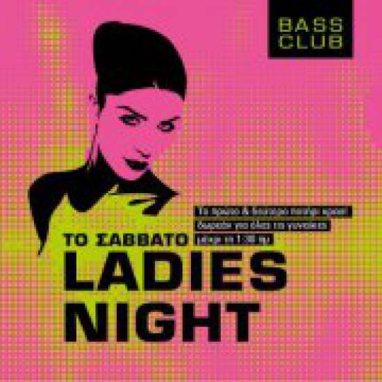 Ladies night @ Bass Club