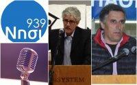 """Νησί 93,9 """"Το Βήμα του Πολίτη"""": Μιλούν Μάκης Μονιάς, Γιώργος Καβαλλιεράτος"""
